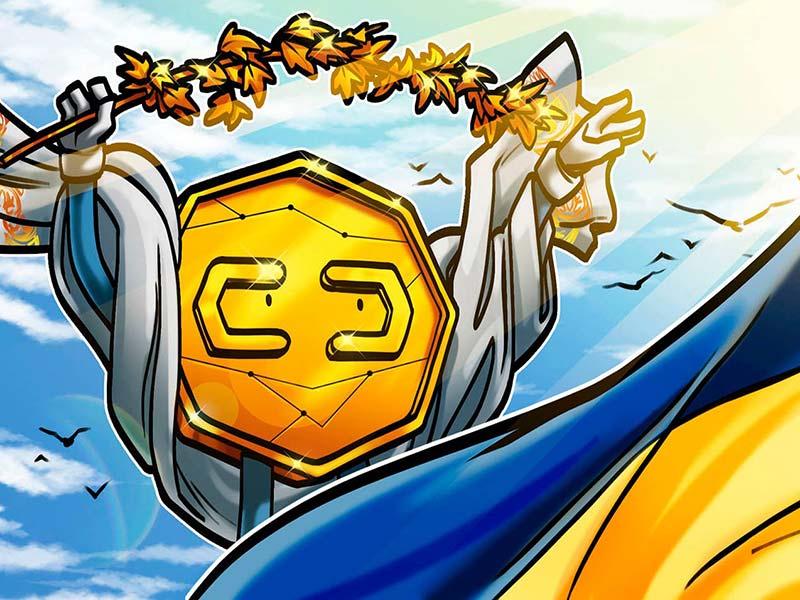 قانون ارزهای دیجیتال اوکراین