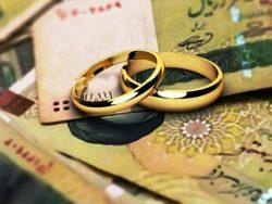 متقاضیان وام ازدواج