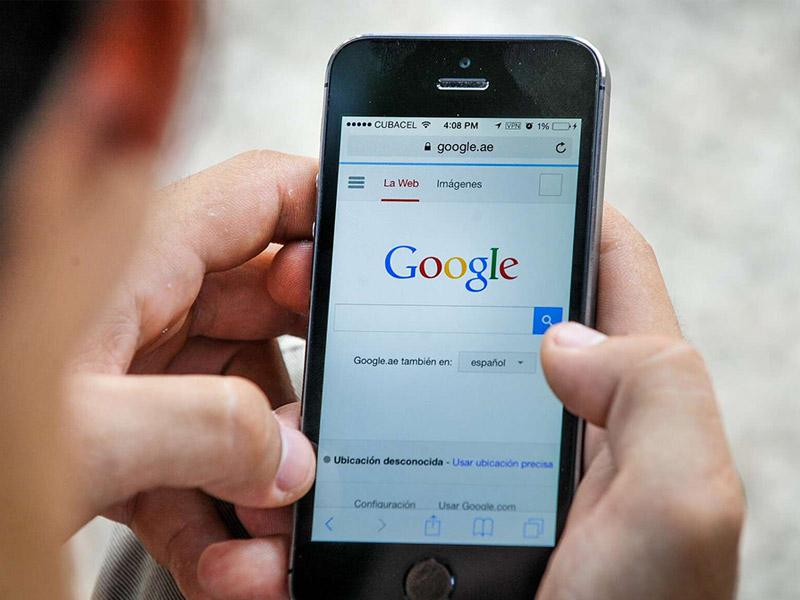 طرح کنترل مصرف آزاد اینترنت