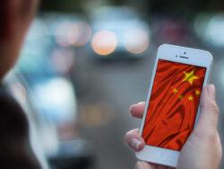 چین شرکتهای فناوری اطلاعات خود را نابود میکند؟
