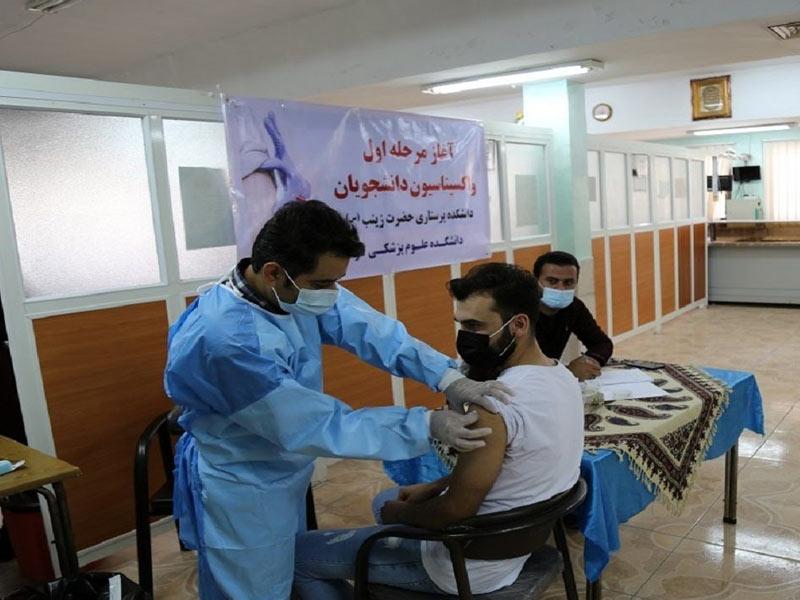 واکسیناسیون دانشجویان از هفته دیگر