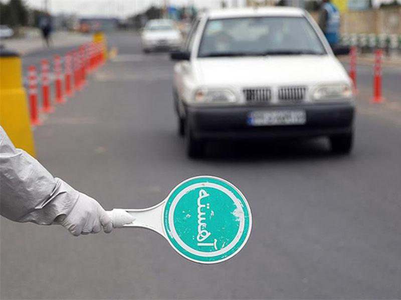 راه اندازی سایت مجوز تردد بین شهری