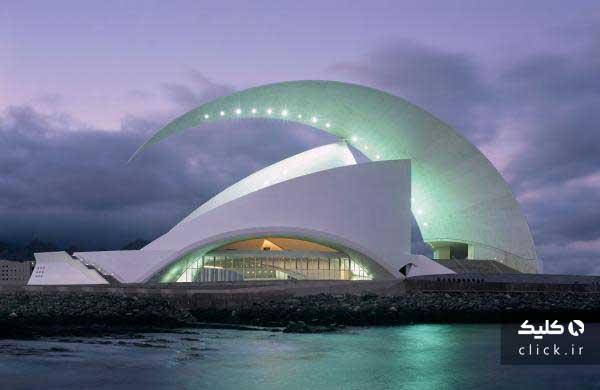 شگفت انگیزترین ساختمان های جهان