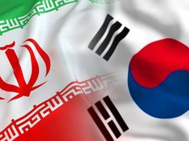 تنشهای ایران و کره جنوبی