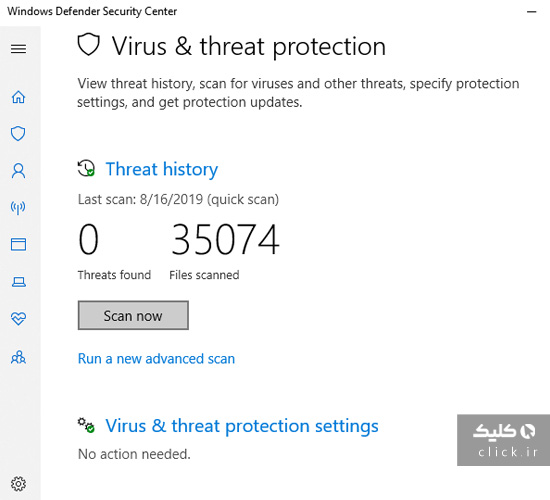 حذف ویروس از لپ تاپ و کامپیوتر بدون آنتی ویروس