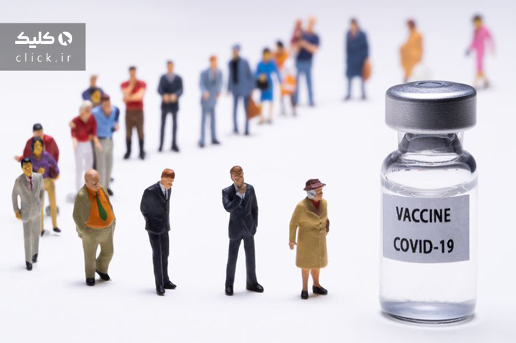 ثبتنام تزریق واکسن کرونا