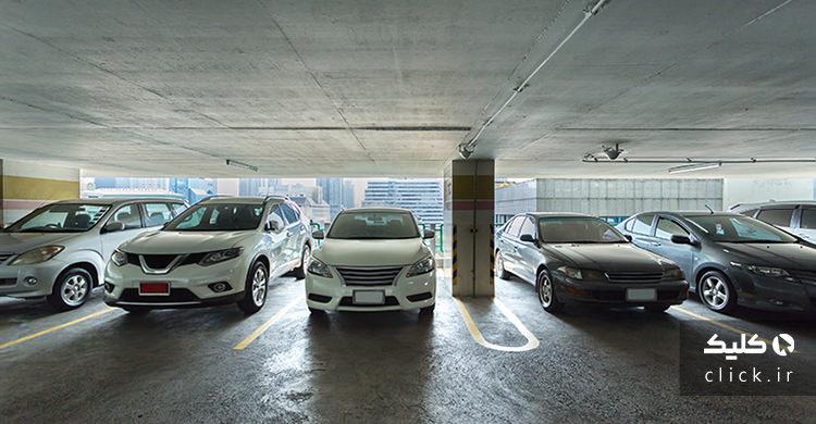 حقوق استفاده از پارکینگ