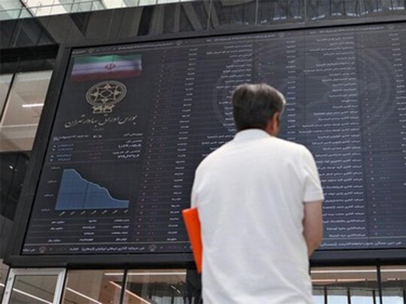 خرید سهام در روزهای منفی بازار
