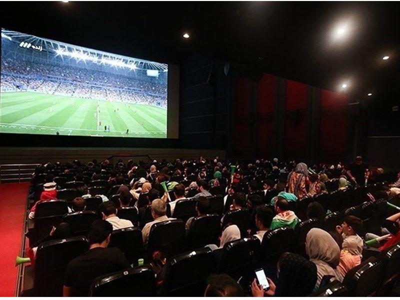 پخش زنده بازی ایران - کره جنوبی در سینما