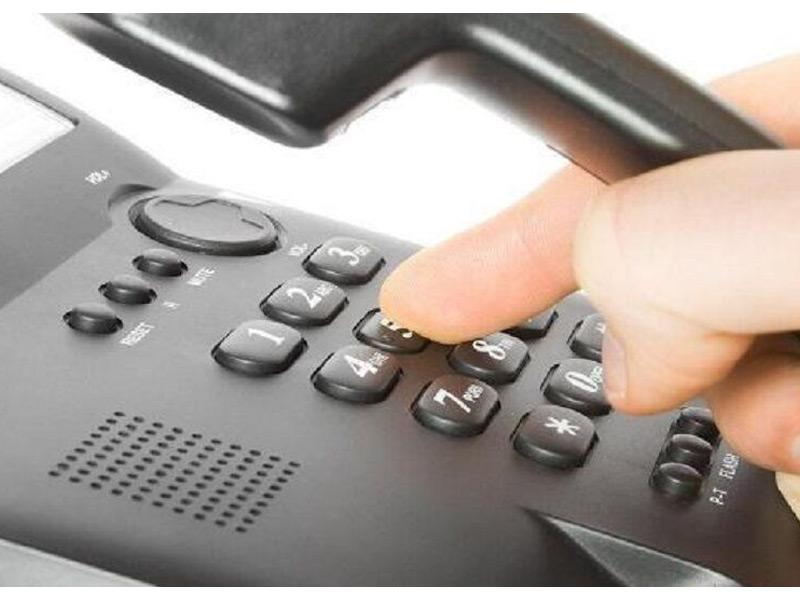 تغییرات صدور قبوض تلفن