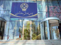 ۸۲ ماینر غیرمجاز در زیرزمین بورس تهران