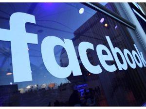 فیسبوک نام خود را تغییر میدهد