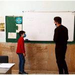 رتبه بندی معلمان نباید شامل همه فرهنگیان شود