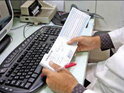 حذف نسخه پزشکی کاغذی از دی ماه