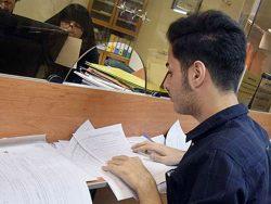 ثبت نام وام دانشجویی ۱۴۰۰ - ۱۴۰۱