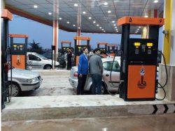 لیست پمپ بنزین های فعال کشور