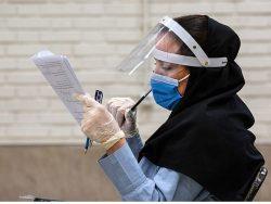 نتایج نهایی آزمون دکتری وزارت بهداشت