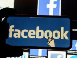 فیسبوک چندین حساب کاربری ایران را مسدود کرد