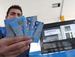کارت های سوخت معطله در پست